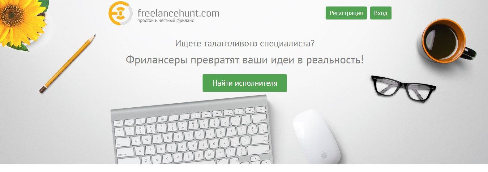 Вакансии фрилансеров в беларуси сайт фриланс программисты